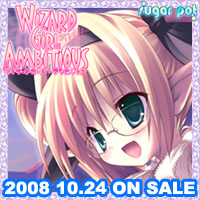 WIZARD GIRL AMBITIOUS 応援中!!